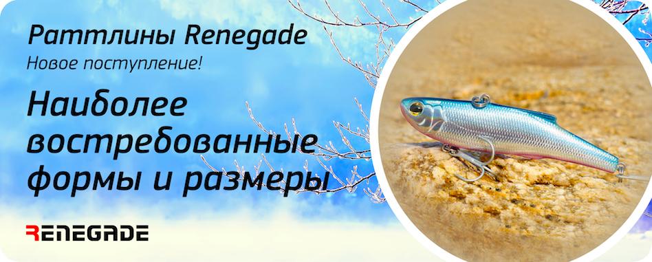 3952479f48be2 Интернет магазин товаров для рыбалки в Москве, купить рыболовные  принадлежности и снасти - Quick Stream